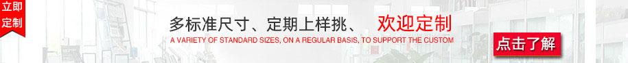 郑州非凡亚克力制品加工厂专业亚克力制品加工制作一站式服务:欢迎来电咨询;【15617585160】.