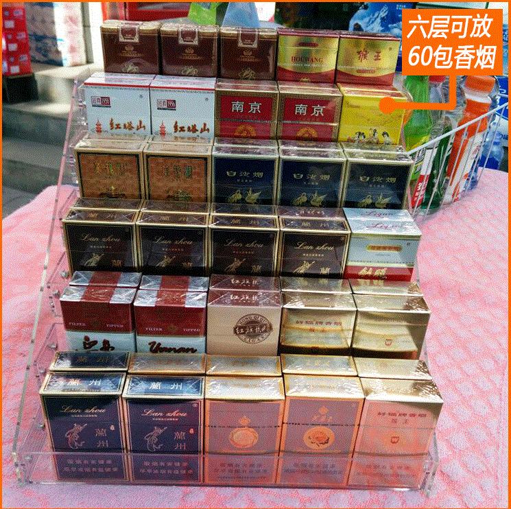 【商超展示架】_便利店香烟架