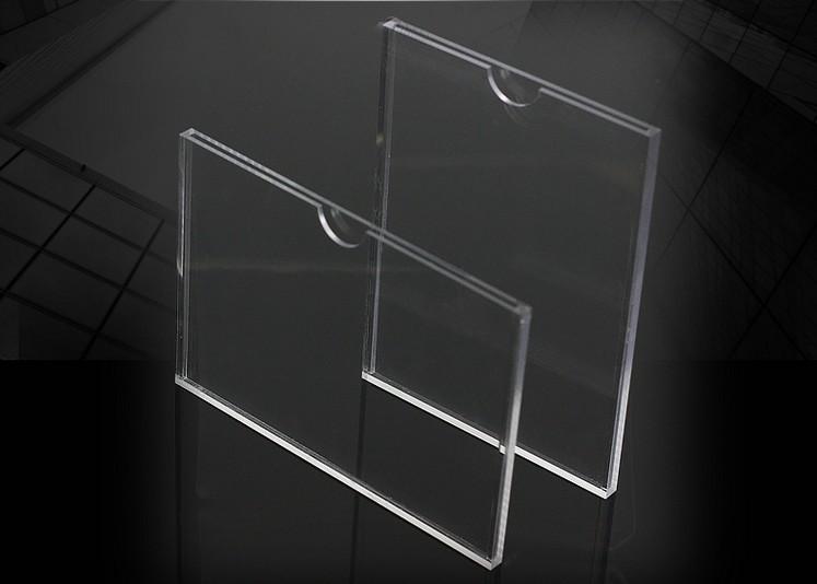 有机玻璃插槽