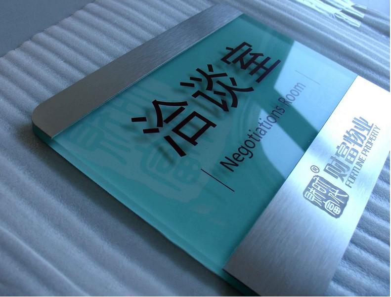 郑州非凡亚克力标牌厂家加工制作的亚克力科室标识牌