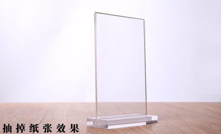 【酒店用品】_酒店亚克力桌签