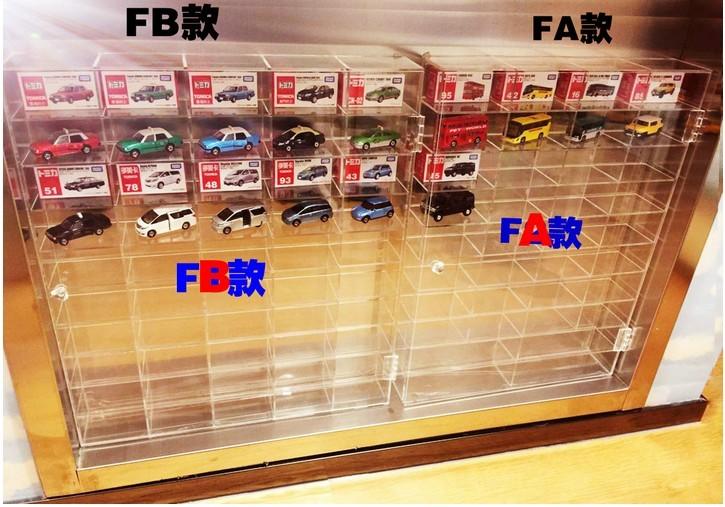 有机玻璃玩具展示架