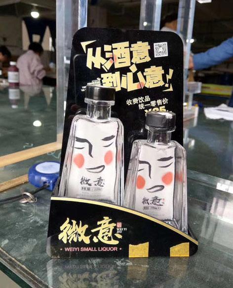 【小酒展示架】_亚克力小酒展示架